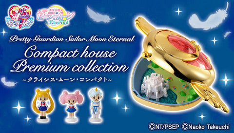 <SheetNo:32693/OrderPrice$455> Compact House Premium Collection~Crisis Moon Compact~=美少女戰士Petty Guardian SailorMoon Eternal