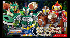 <SheetNo:32775/OrderPrice$480> (全4種)幪面超人Gaim Bravo & Gridon & 武裝Arms Set=幪面超人鎧武So-Do Chronicle食玩