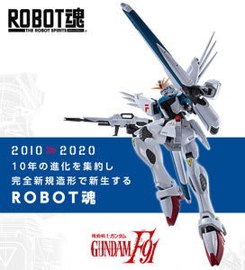 <SheetNo:40858/OrderPrice$302> 高達F-91 (Evolution-SPEC)=Robot魂
