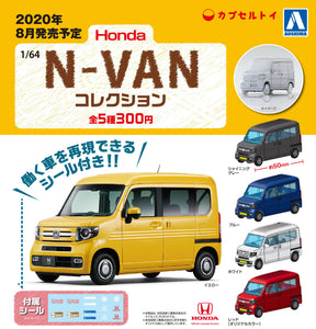 <SheetNo:81028/OrderPrice$115> (全5種5pcs)Honda N-VAN Collection=1/64扭旦