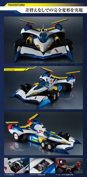 <SheetNo:32027/OrderPrice$3417> (連限定特典小冊子)超級雷神AKF-11=Variable Action Hi-SPEC-MegaHouse(魂Shop限定)