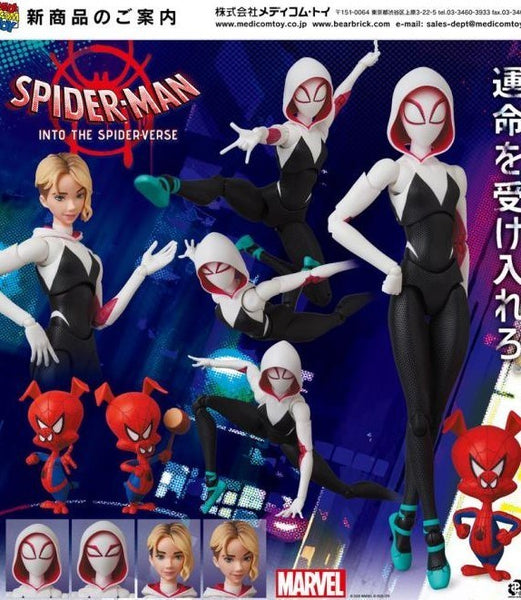 <SheetNo:81175/OrderPrice$686> No.134 Spider-Gwen(Gwen Stacy)=Spiderman:Into The Spider-Verse MAFEX