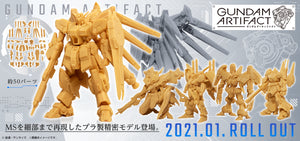 <SheetNo:41272&41273/OrderPrice$175&$306> Gundam Artifact Vol.1=Gundam Artifact食玩