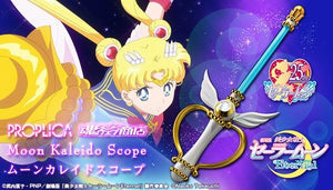 <SheetNo:32680/OrderPrice$1385> 1/1 月光萬花筒神杖Kaleido Moon Scope=美少女戰士Eternal PROPLICA