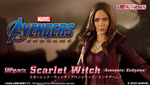 <SheetNo:32084/OrderPrice$699> 緋紅女巫Scarlet Witch=Avengers E.G.SHF