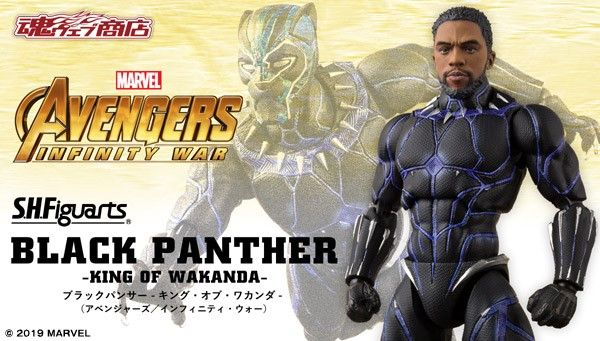 <SheetNo:31280/OrderPrice$491> 黑豹Black Panther(King of Wakanda)(Avengers I.W.Ver)=SHF