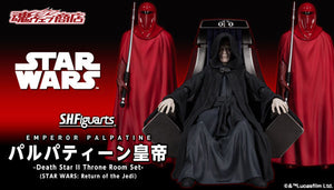 <SheetNo:31478/OrderPrice$1360> Emperor Palpatine白卜庭皇帝-Death Star IIThrone Room Set-(Star Wars:Return of the Jedi)=SHF