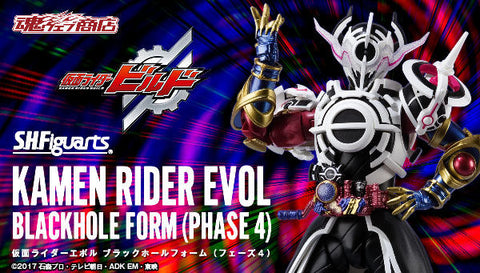 <SheetNo:31997/OrderPrice$675> 幪面超人Evol Black Hole Form(Phase 4)=SHF