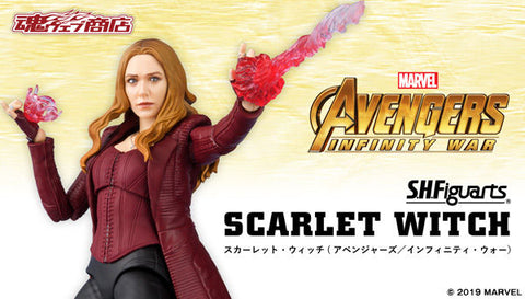 <SheetNo:30964/OrderPrice$478> 緋紅巫女Scarlet Witch (Avengers I.W.Ver)=SHF