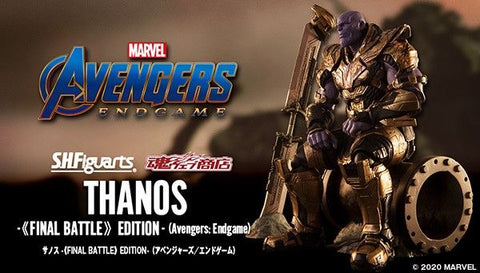 <SheetNo:32163/OrderPrice$1131> 滅霸Thanos (Final Battle Edition)=Avengers E.G.SHF