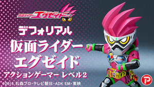<SheetNo:32807/OrderPrice$545> 幪面超人Ex-Aid (ActionGamer LV2)=幪面超人Ex-Aid DefoReal