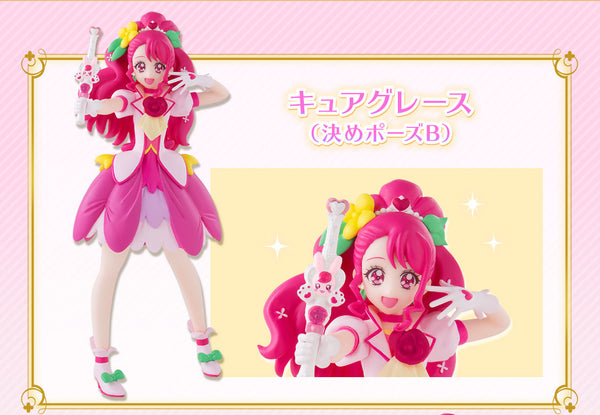 <SheetNo:32811/OrderPrice$935> (全3種) 恩典天使Cure Grace=Gashapon Online×光之美少女HG Girls扭旦