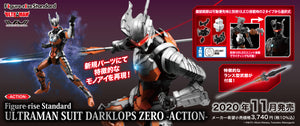 <SheetNo:41167/OrderPrice$235> 咸旦超人Ultraman Suit Darklops Zero(Action)=Figure-rise Standard模型