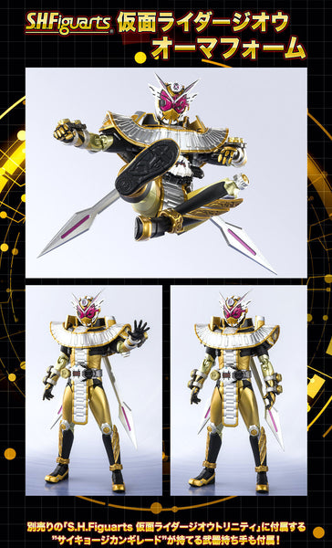 <SheetNo:32091/OrderPrice$560> 幪面超人Zi-O (Ohma From)=SHF