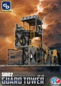 <SheetNo:81492/OrderPrice$458> SIB02 Guard Tower Diorama Building Set=1/18-1/24 場景模型建築組合系列
