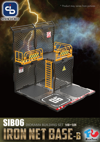 <SheetNo:81496/OrderPrice$198> SIB06 Iron Net Base Type B=1/18-1/24 場景模型建築組合系列