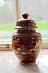 vintage burnt orange and gold Japanese ginger jar