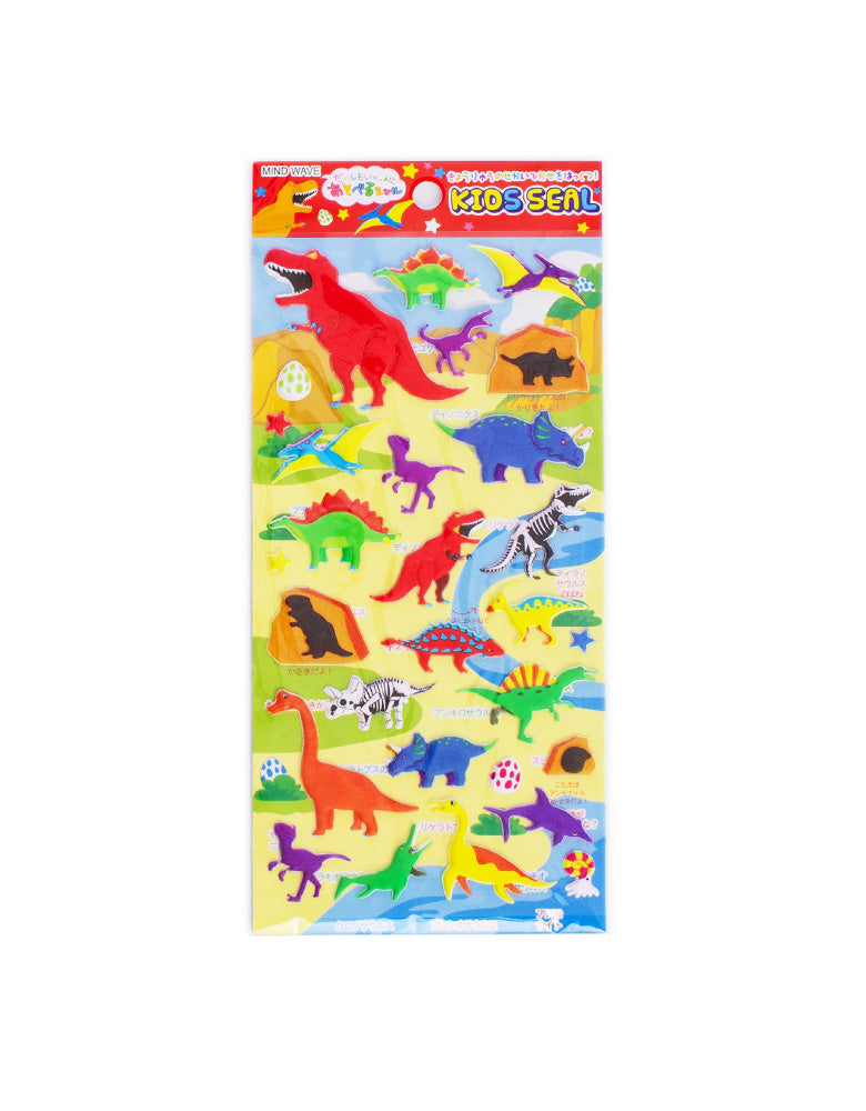 Dinosaur Puffy Sticker Sheet