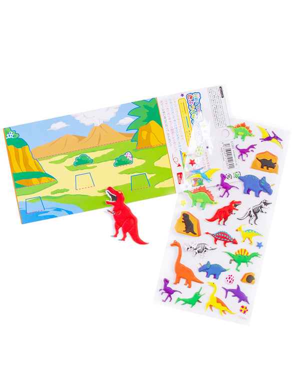 Dinosaur Puffy Sticker Sheet with Scene Board