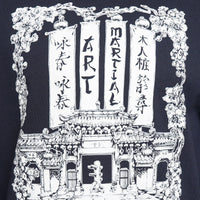 'Kung Fu Temple' Martial Arts Sweat