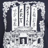 'Kung Fu Temple' (Navy Sweat)