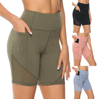Γυναικεία παντελόνια Short Slim Hips Mesh Sports Yoga Running Fitness