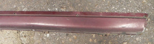 (Used) 911SC/Carrera Rocker Panel Right - 1974-89