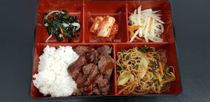 17. Steak Deluxe Bento - Apollo Bay Cup bob Australia | Restaurant