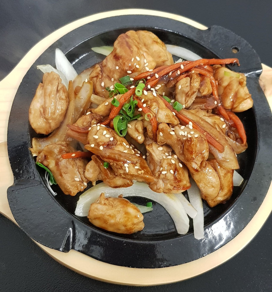 20. Teriyaki Chicken - Apollo Bay Cup bob Australia | Restaurant
