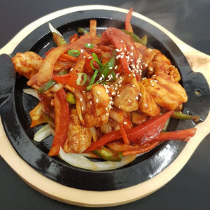 21. Spicy Stir-Fried Chicken - Apollo Bay Cup bob Australia | Restaurant