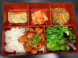 18. Spicy Stir-fried Chicken Bento - Apollo Bay Cup bob Australia | Restaurant