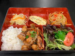 15.Teriyaki Chicken Bento - Apollo Bay Cup bob Australia | Restaurant