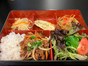 19. Spicy Stir-fried Pork Bento - Apollo Bay Cup bob Australia | Restaurant