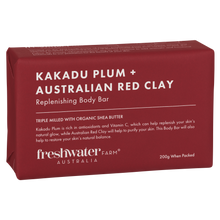 Load image into Gallery viewer, Kakadu Plum and Australian Red Clay Body Bar Soap