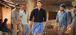 How To Wear Lungi - A Step-By-Step Guide on How to Tie Lungi