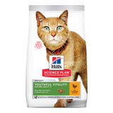 Hill's Adult 7+ Youthful Vitality Dry Cat Food  - Chicken