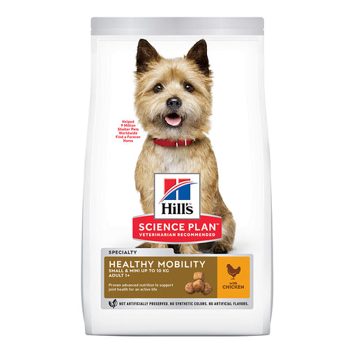 Hill's Adult Healthy Mobility Small & Mini Dry Food - Chicken