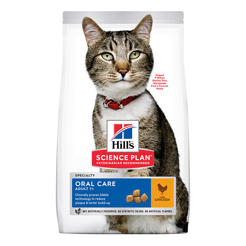 Hill's Adult Oral Care Dry Cat Food - Chicken