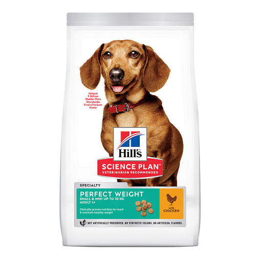 Hill's Adult Perfect Weight Small & Mini Dry Food - Chicken