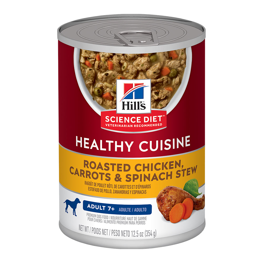 Hill's Mature Adult Wet Food -  Chicken & Carrots
