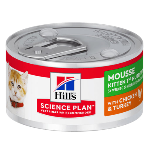 Hill's Kitten Kitten First Nutrition Mousse Wet Food- Chicken & Turkey