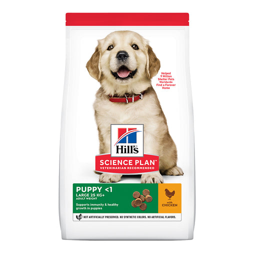 Hill's Puppy Large Dry Food - Chicken