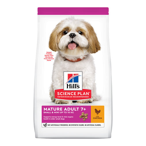Hill's Mature Adult Small & Mini 7+ Dry Food - Chicken
