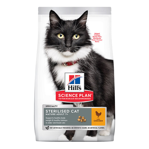 Hill's Mature Adult Sterilised Cat Dry Food - Chicken
