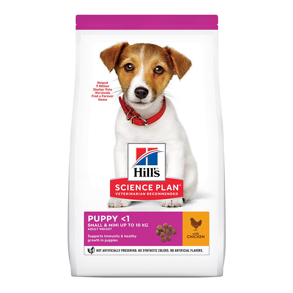 Hill's Puppy Small & Miniature Dry Food - Chicken