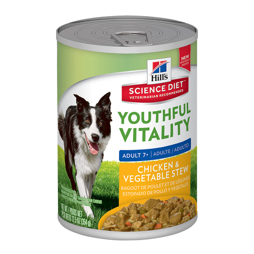 Hill's Adult 7+  Young Vitality Wet Food -  Chicken & Vegetable Stew