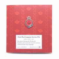 First Tea Company Service Pin - Enamel Pin Badge