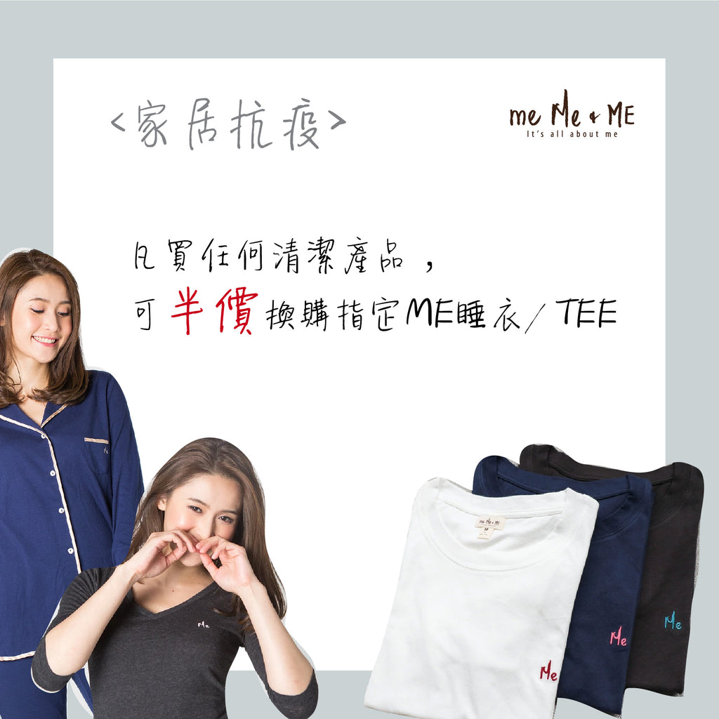 50% off for ME Sleepwear / Tee