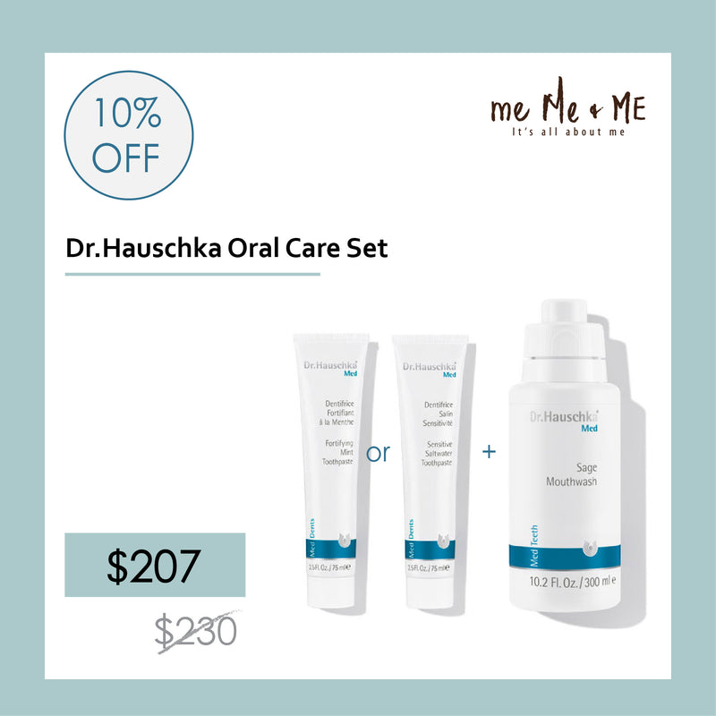 Dr. Hauschka  Oral Care Set 漱口水牙膏套裝