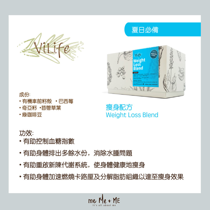 ViLife Superfood Juice Powder 有機超級食物果汁沖粉